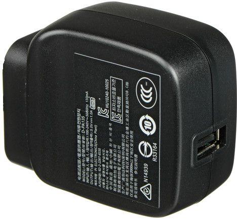 Pentax D-PA135E hálozati töltő