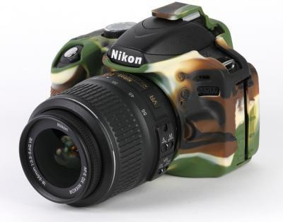easyCover (Nikon D3200) (3 színben) (terepszínű)