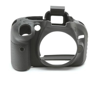 easyCover (Nikon D5200) (2 színben) (fekete)