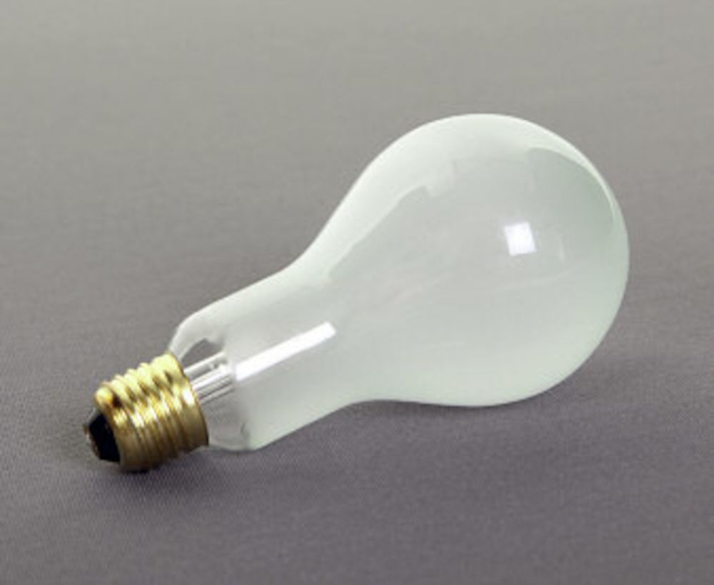 Lastolite reflektor izzó - 500watt