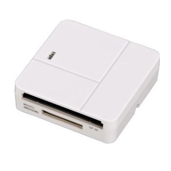 Hama USB 2.0 multi kártyaolvasó - fehér színű