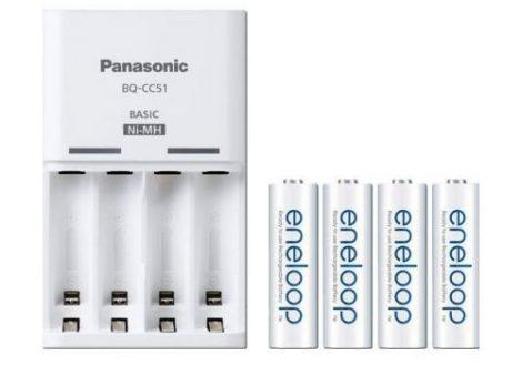 Panasonic eneloop KKJ51MCC40E töltő és akkumulátor szett - AA méretű, 4 darab